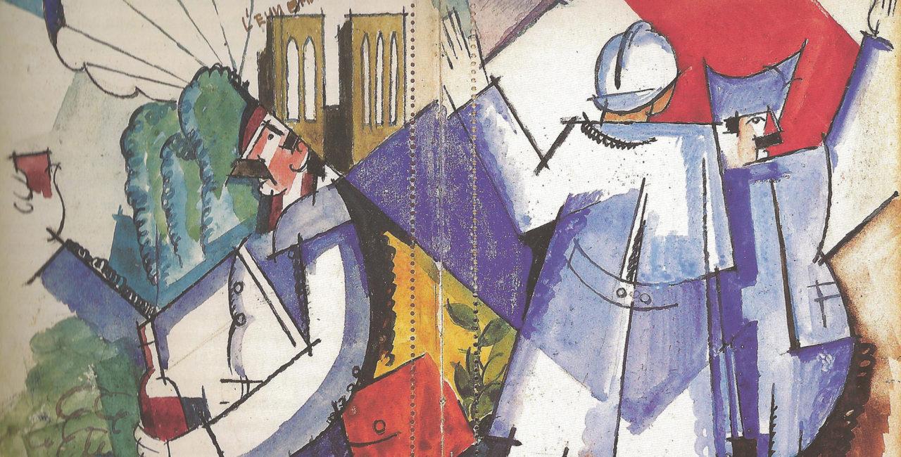 Bannière André Mare, carnets de guerre d'un caméléon