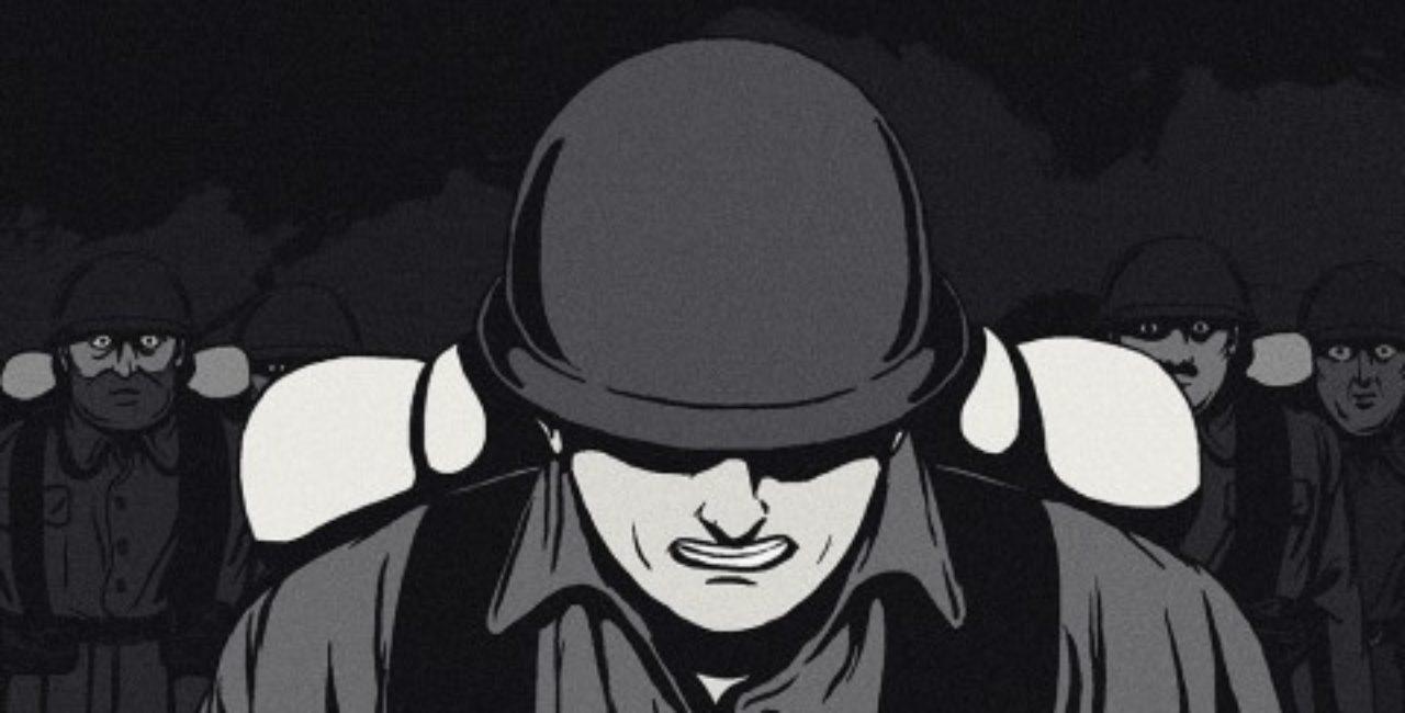 Bannière Le soldat méconnu