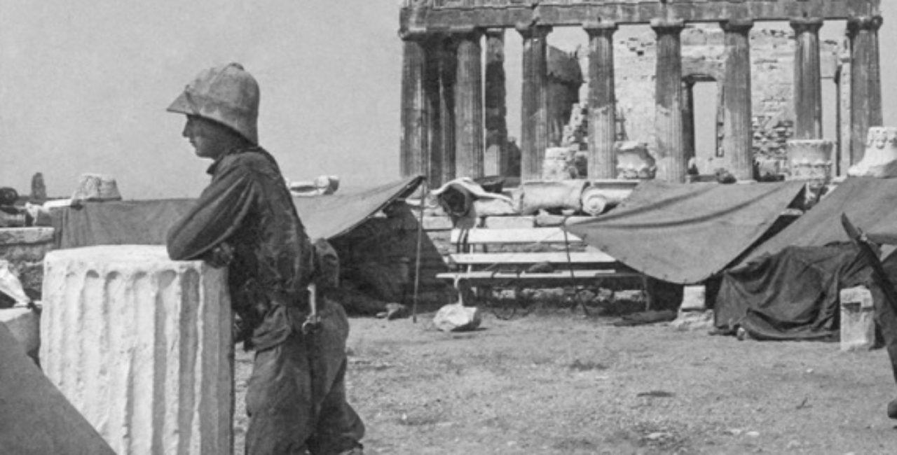 Bannière Athènes 1917 : regard de l'armée d'Orient