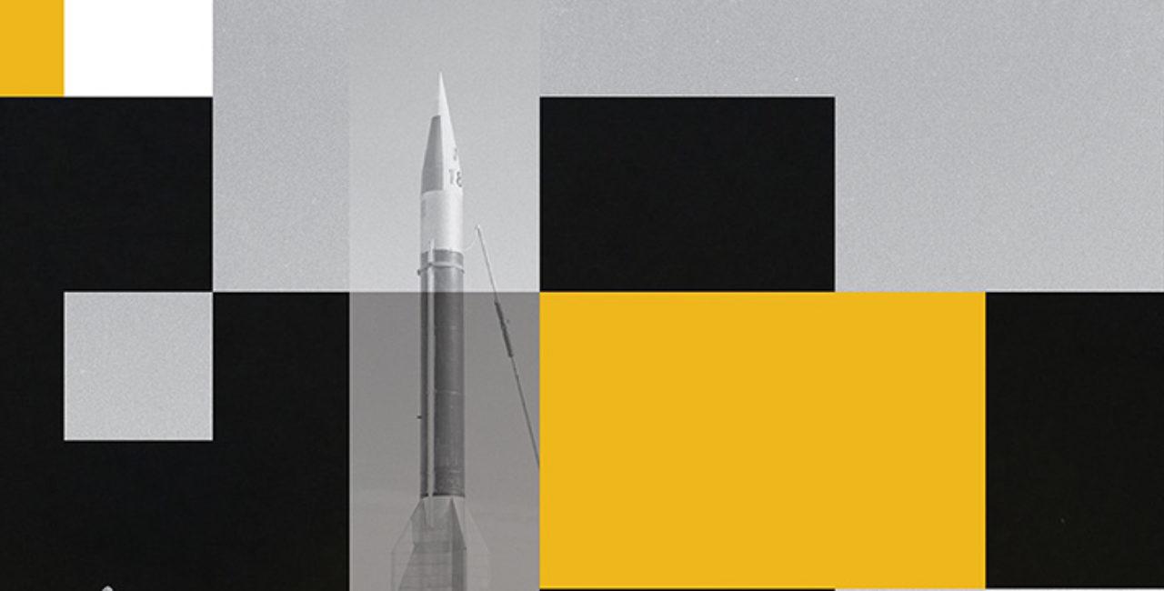 Bannière Alexander Larson et Julie Bellard : Hammaguir, fragment spatial
