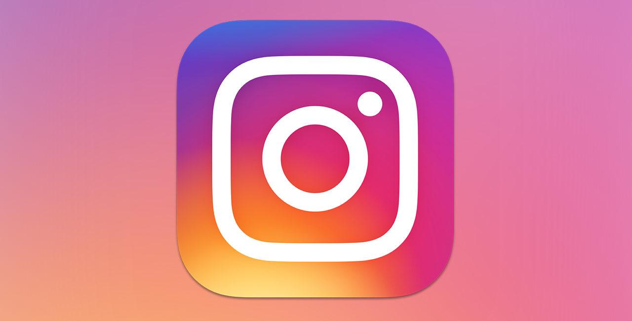 Bannière L'ECPAD sur Instagram : les comptes à suivre en 2020