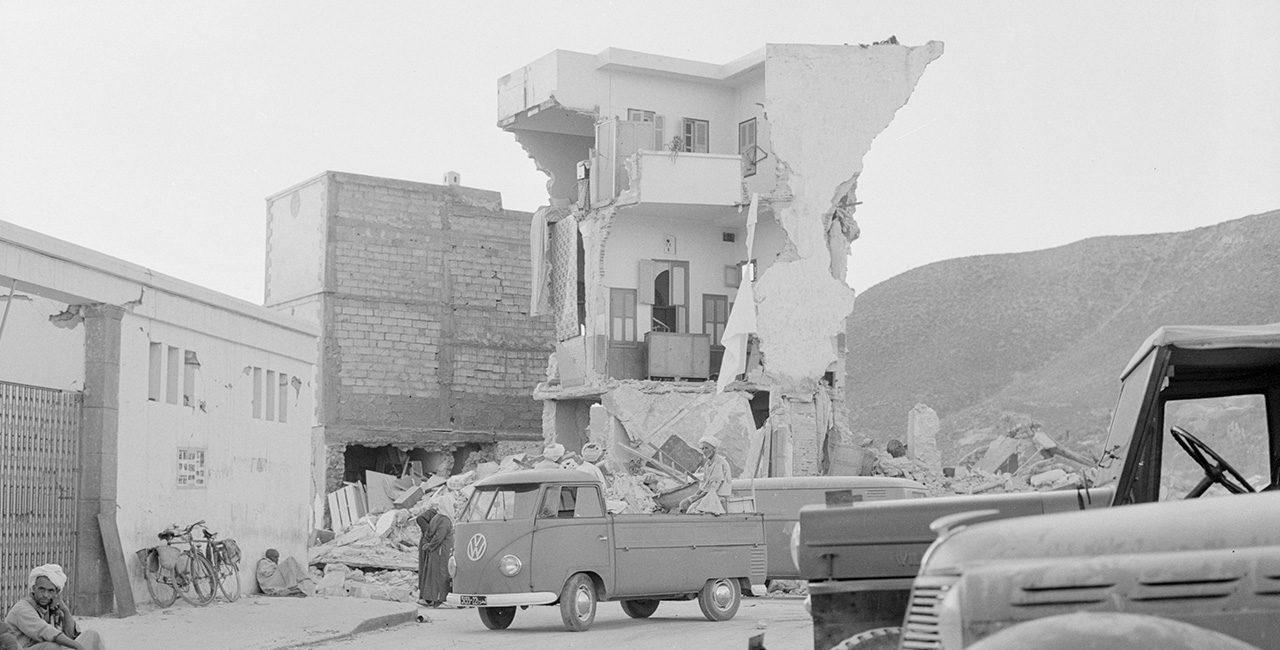 Bannière Le séisme d'Agadir