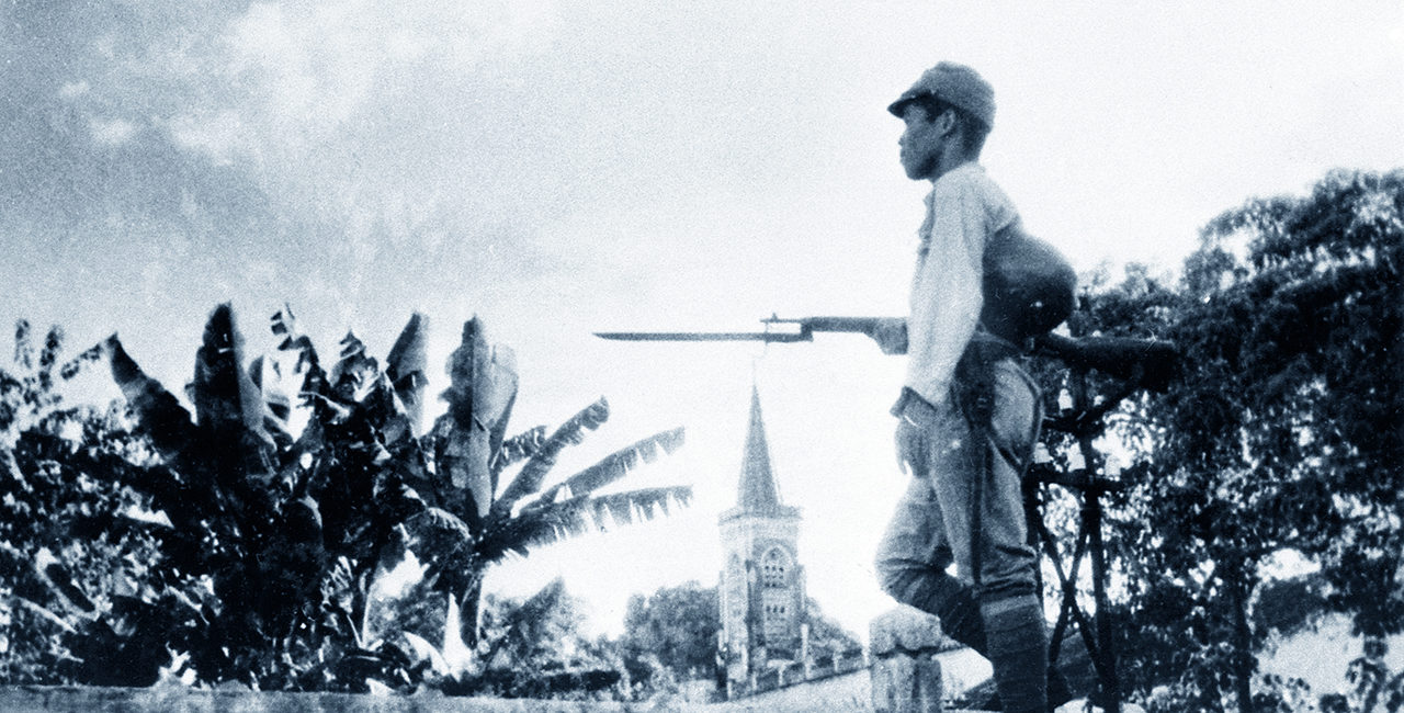 Bannière Indochine, une guerre japonaise
