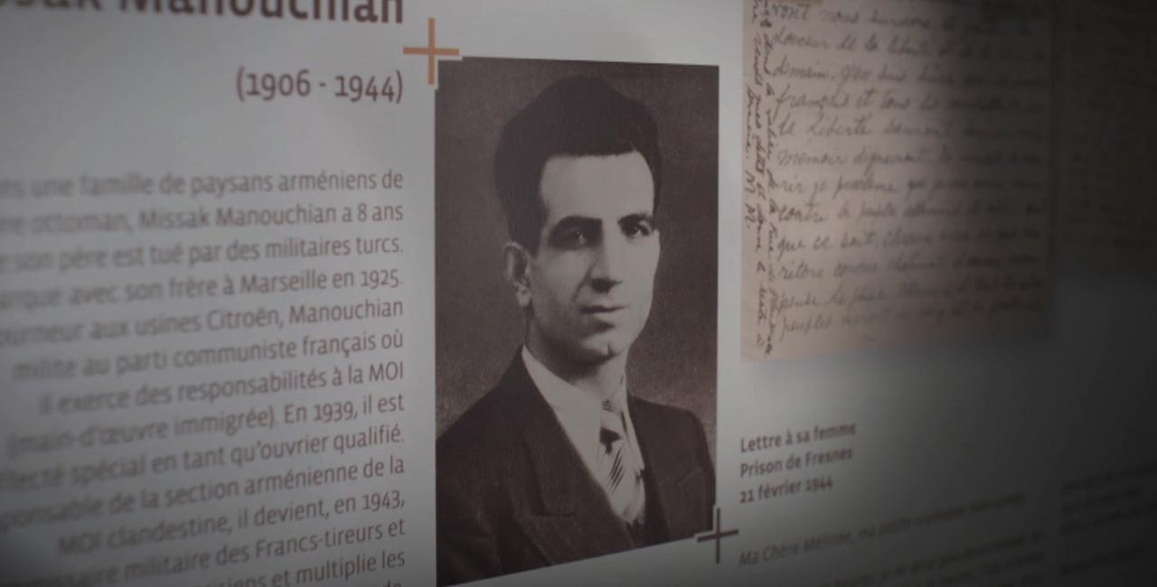 Bannière Cérémonie nationale à la mémoire des victimes des crimes racistes et antisémites de l'Etat français et d'hommage aux « Justes de France »